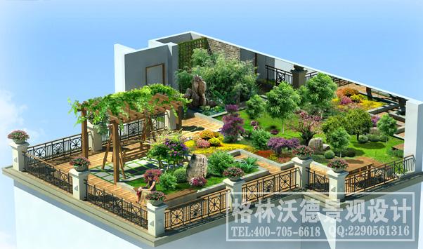 庭院屋顶花园